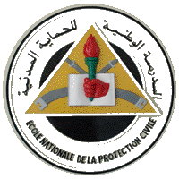 Ecole Nationale de Protection Civile de Alger